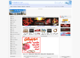 babulilmlibrary.com
