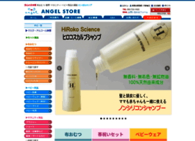 baby-angel.net