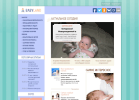 baby-land.org