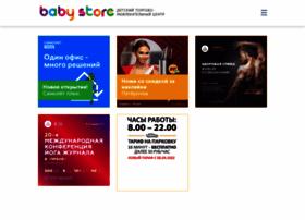baby-store.ru