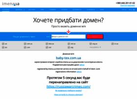baby-tex.com.ua