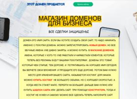 baby-tovari.ru