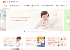 baby.mikihouse.co.jp
