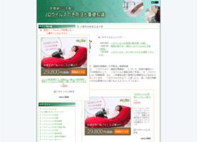 baby.shop-joho.com