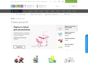 baby.stylus.com.ua