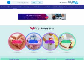 baby.webteb.com