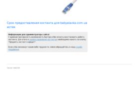 babyalavka.com.ua