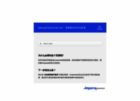 babyandchildren.globalsources.com