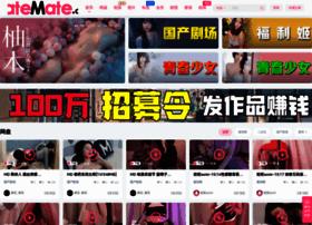 babybathroomshop.com