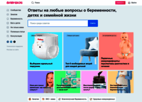 babyblog.ru