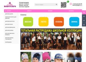 babycaps.ru