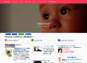 babycom.gr.jp