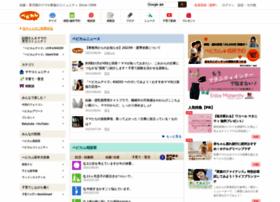 babycome.ne.jp