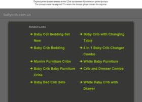 babycrib.com.ua