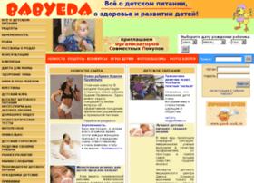 babyeda.ru