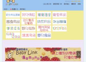 babylink.com.hk