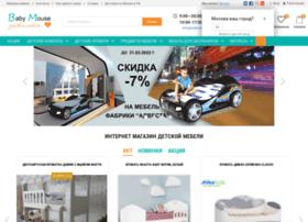 babymouse.ru