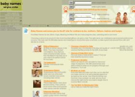 babynames.com.au