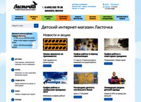 babypages.ru
