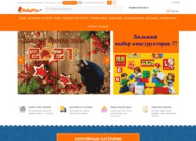 babyplus.od.ua