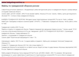 babyshop-online.ru