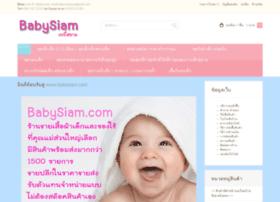 babysiam.com
