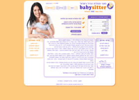 babysitter.co.il