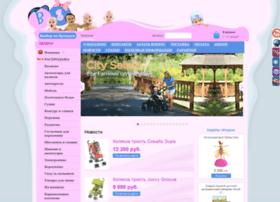 babystrollers.ru