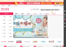 babytaotao.com
