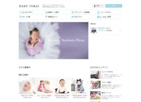 babytokei.com