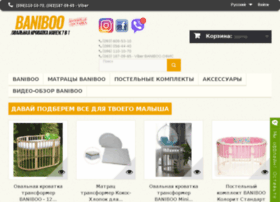 babytrends.com.ua