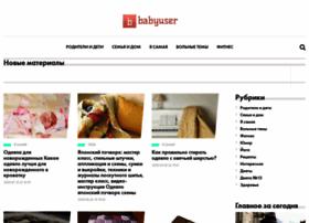babyuser.ru