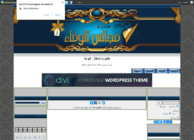 bac2014.forumalgerie.net