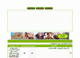 bacbemresultat.alamontada.com