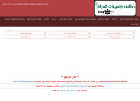 bacbemresultat.algeriaforum.net