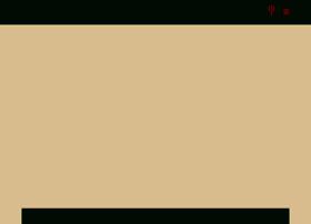 baccanoroma.com