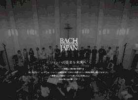 bachcollegiumjapan.org