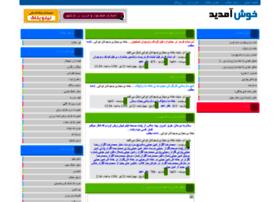 bacheha.niloblog.com