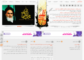 bachehayeghalam.com