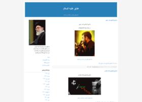 bachekarim.blogfa.com