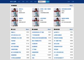 backbonefu.com