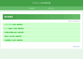 background-music-library.com