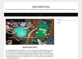 backlabelwine.com