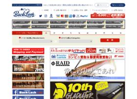 backlash.co.jp