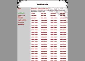 backlink.asia