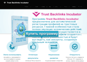 backlinks-incubator.com