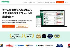 backlog.jp
