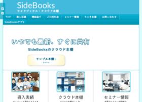 backshelf.jp