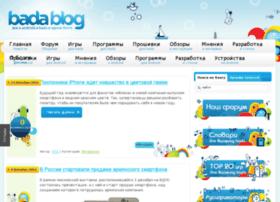 badablog.ru