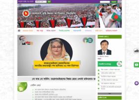 badc.portal.gov.bd